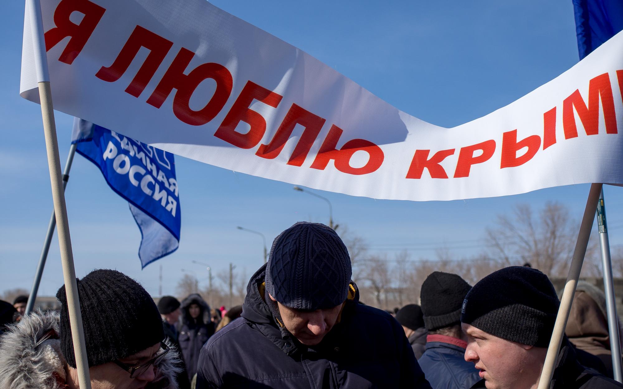 Крымский митинг-концерт в российской столице собрал 150 тыс. человек— МВД