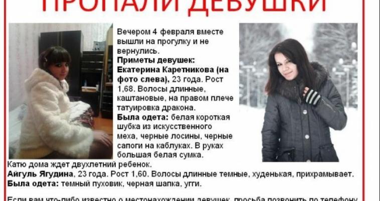 V kontakte ru магнитогорск девушки фото