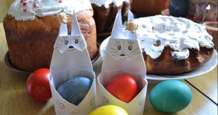 Конкурс пасхальное яйцо положение