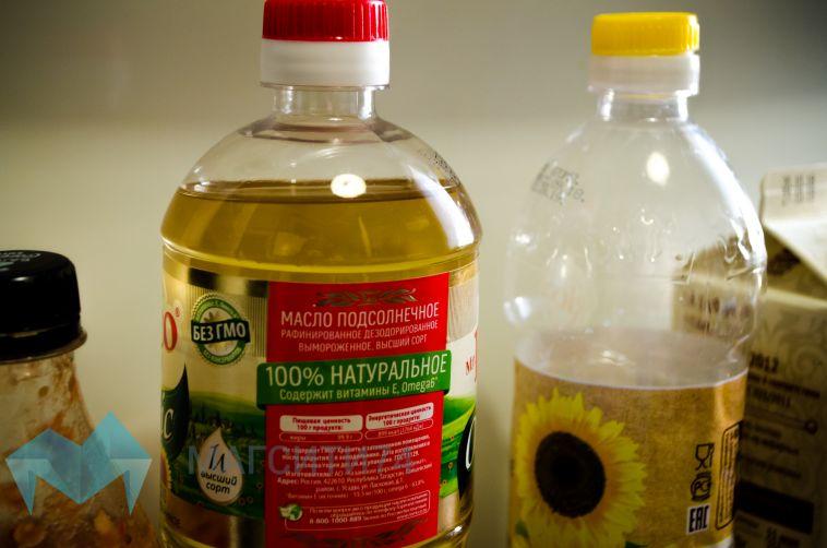 Натуральное масло подсолнечное что содержит