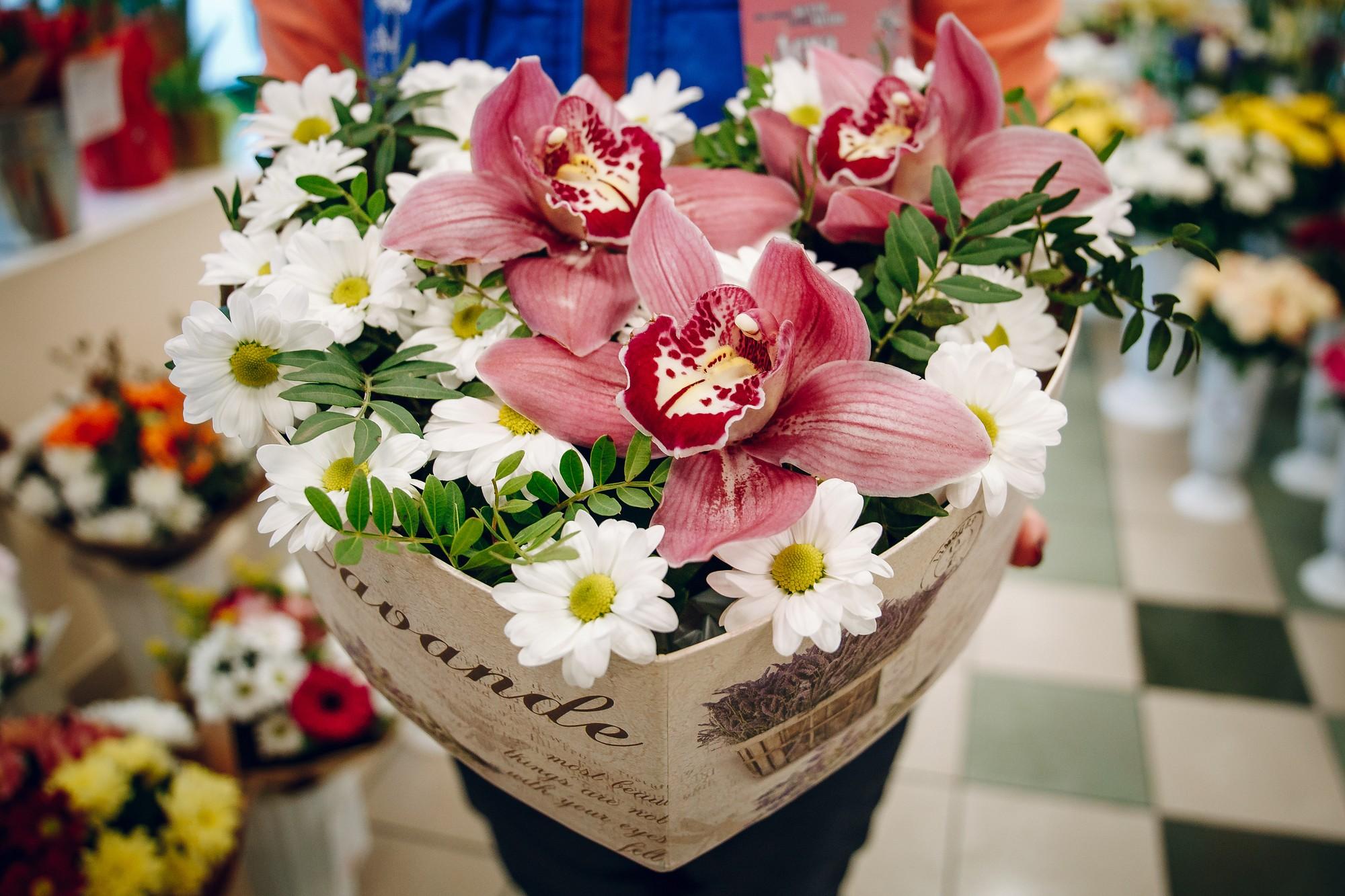 Подарить цветы и пропасть