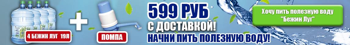 Новомосковск украина новости сегодня