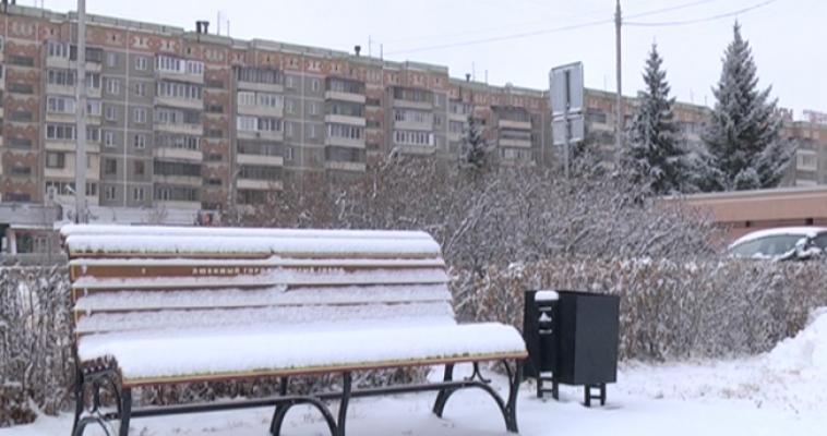 Погода в зачепиловка харьковской обл