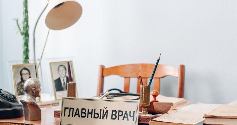 Новости ясиноватский район