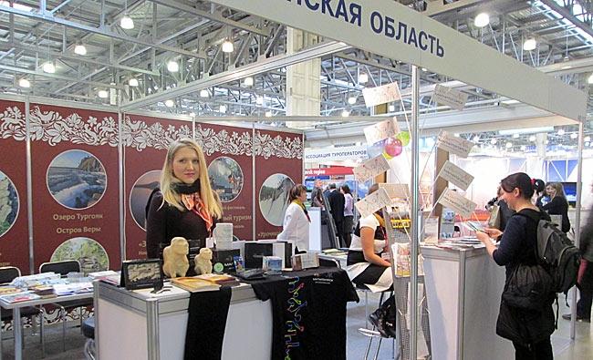 Билеты на концерт Ирины Аллегровой в СК Олимпийский 11